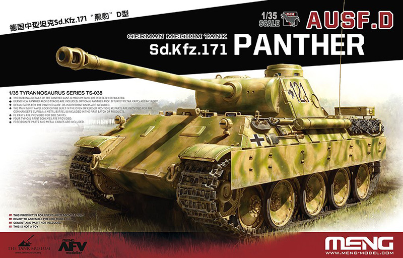 Meng 1:35 Panther Ausf D box cover