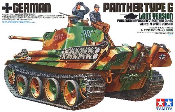Tamiya Panther Type G Late Version kit